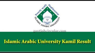 Islamic Arabic University Kamil Result