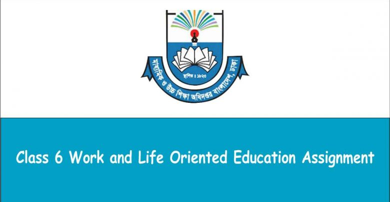 Work and Life Oriented Education